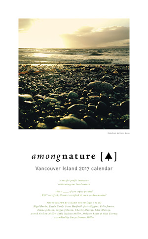 Among Nature Vancouver Island 2017 calendar cover